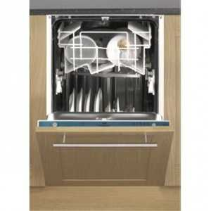 Newworld 45cm Integrated Dishwasher