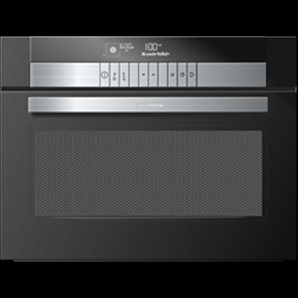 Grundig 45cm Compact Multifunction Oven With Microwave