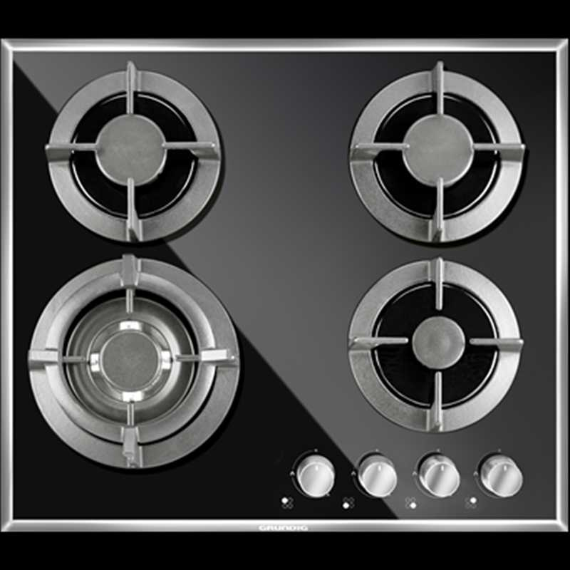 Kitchen Gas Hob ~ Grundig cm front control gas hob integrated electronic