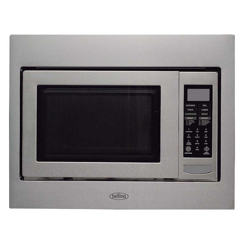 Beko built in combi microwave with convection oven grill for Built in microwave 24 inches wide