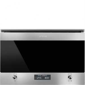 Smeg Microwave oven with electric grill
