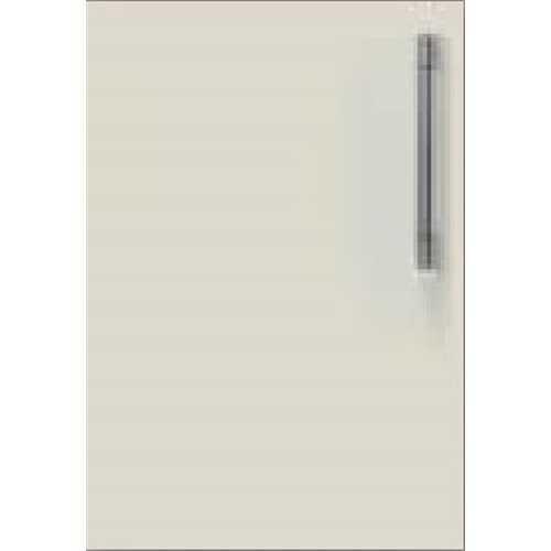 Santerno Gloss Ivory - Wall Unit