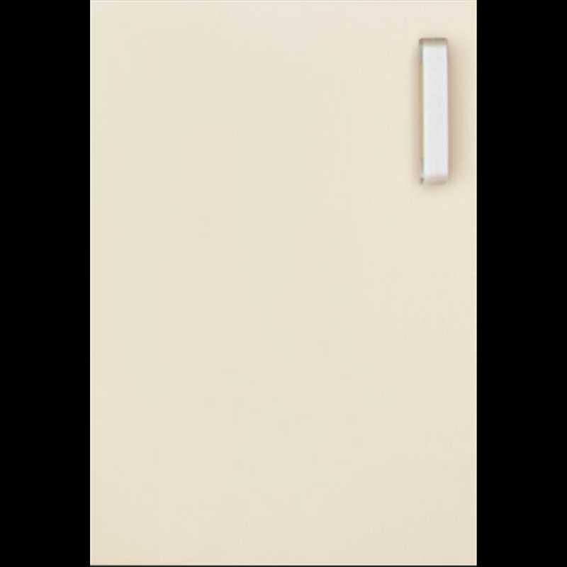 Yarra Gloss Creaml - Glass Wall Unit