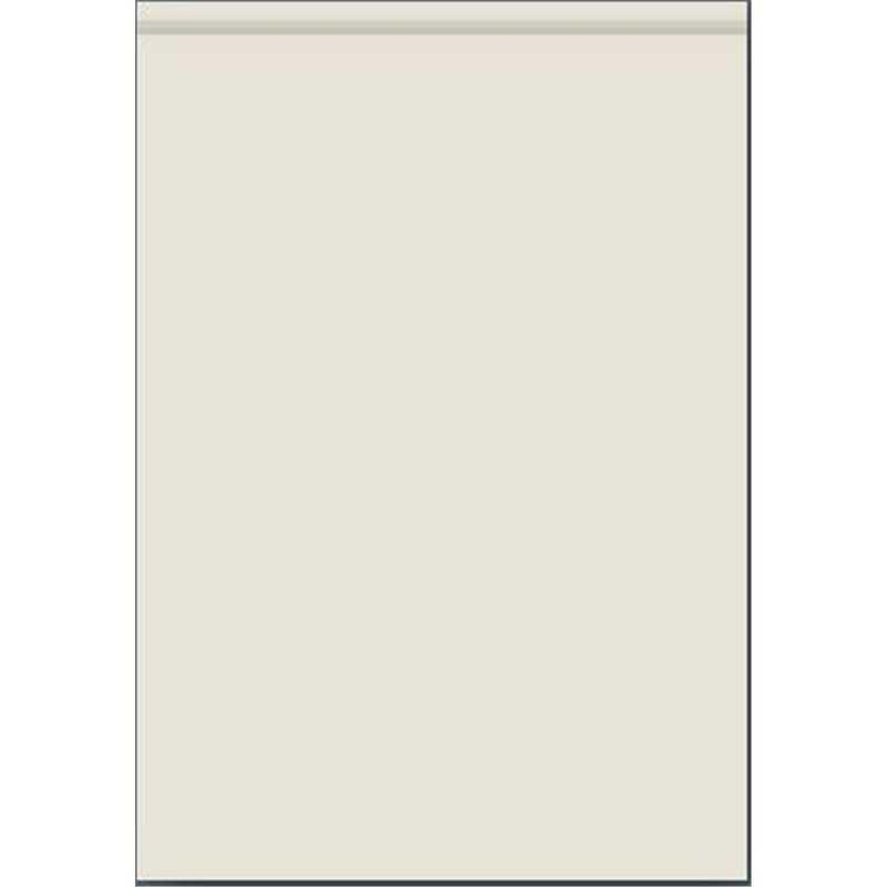 Alento Gloss Ivory - Larder Unit